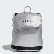 Adidas PU Suede Mini Backpack