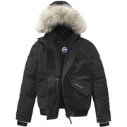 Canada Goose Rundle Down Bomber Jacket - Boys