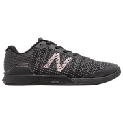 New Balance Minimus Prevail Trainer - Womens / Black/Magnet/Champagne Metallic